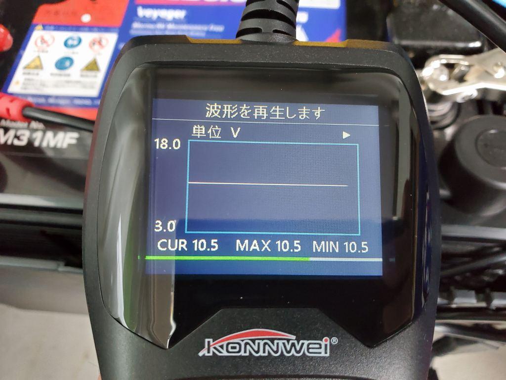 KONNWEI KW600 Professional