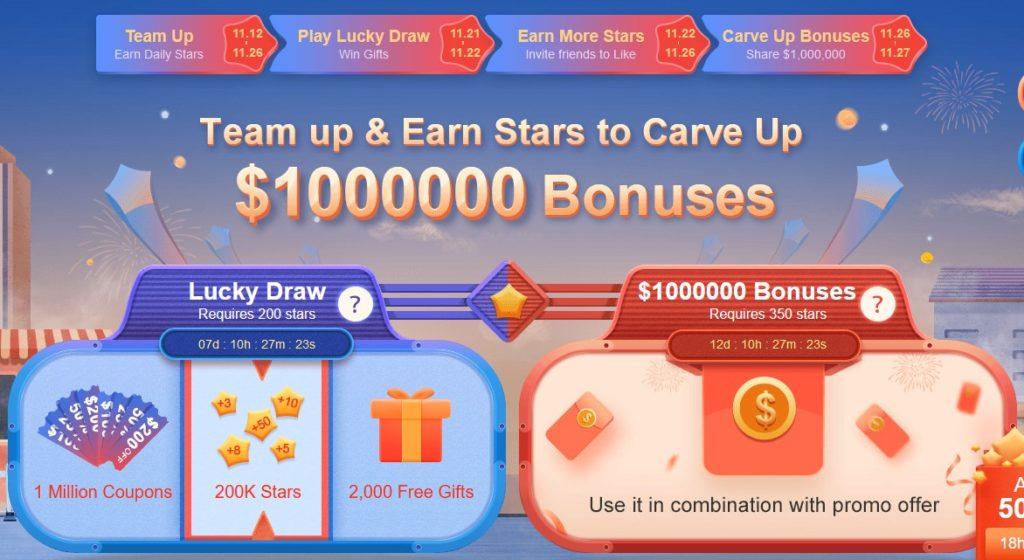 $1,000,000ボーナス