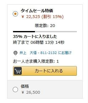 HeroBook