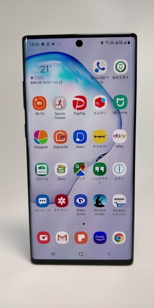 【Samsung Galaxy Note 10 Plus】DeXの威力・Sペン・カメラ性能 レビュー・Bixby Vision使える!