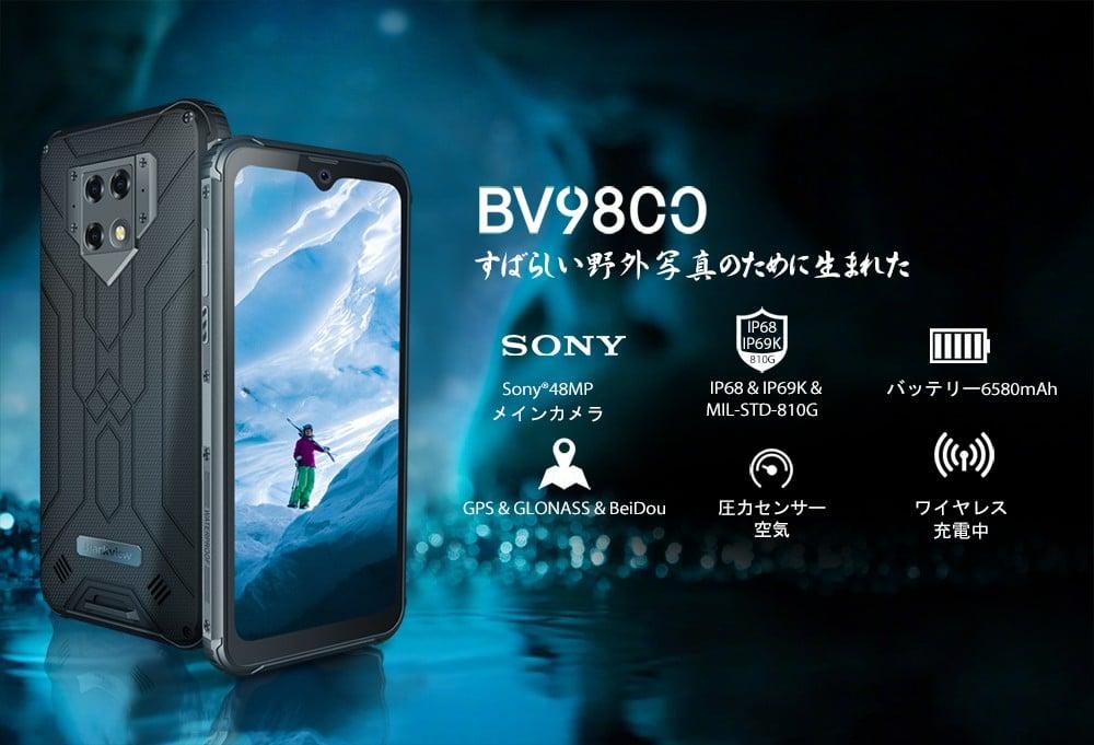 Blackview BV9800