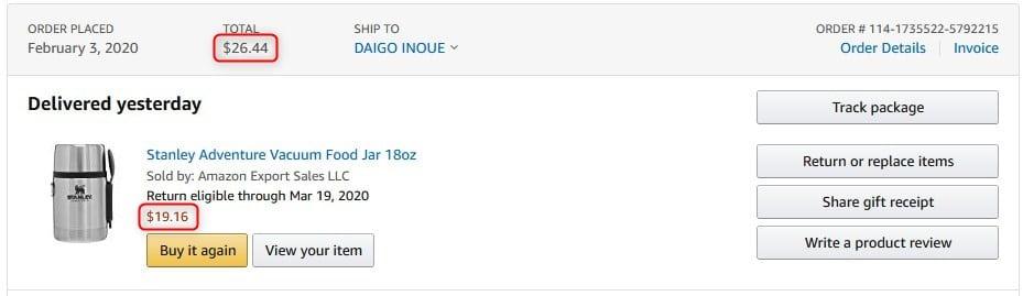 Amazon.comでスタンレー