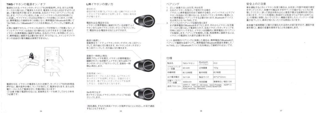 Keallce Bluetooth イヤホン ワイヤレス