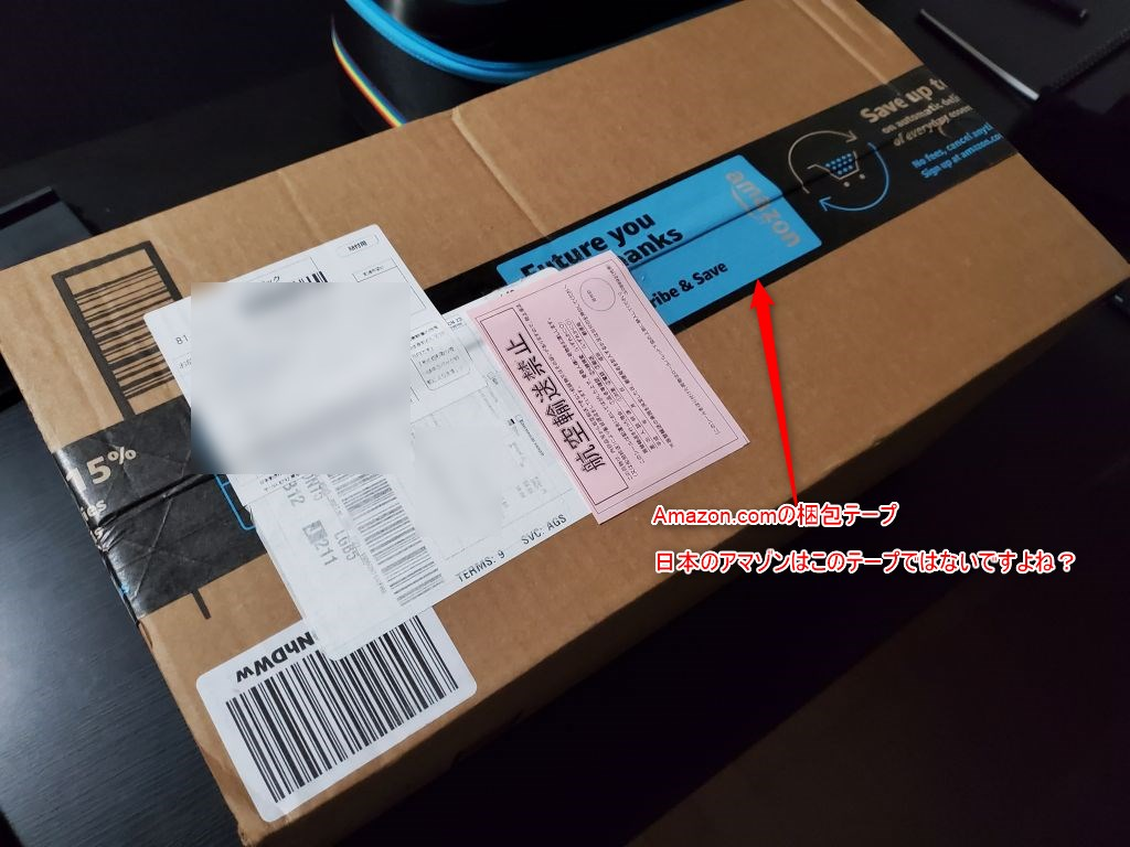 Amazon.comのテープ