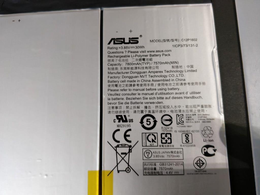 ASUS MB16APは結局壊れたので解体