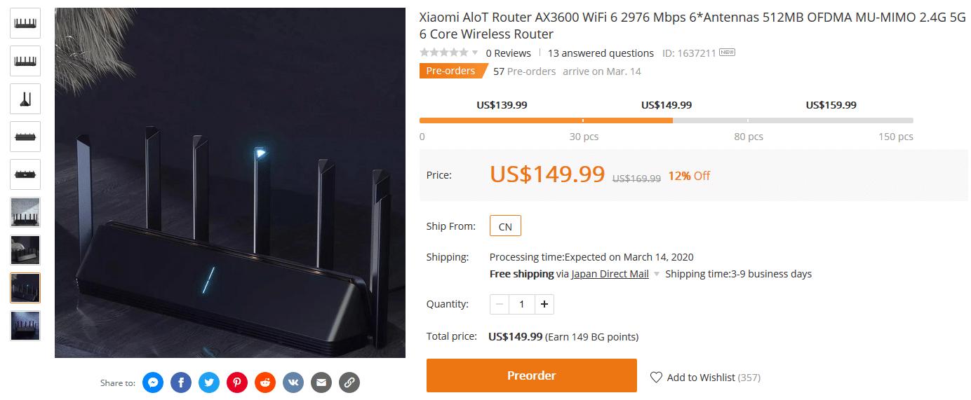 XiaomiからWifi6のルーターAX3600
