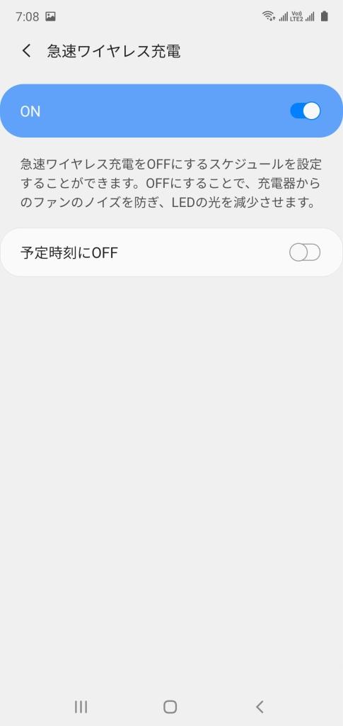 Xiaomi 20W Qiワイヤレス充電器