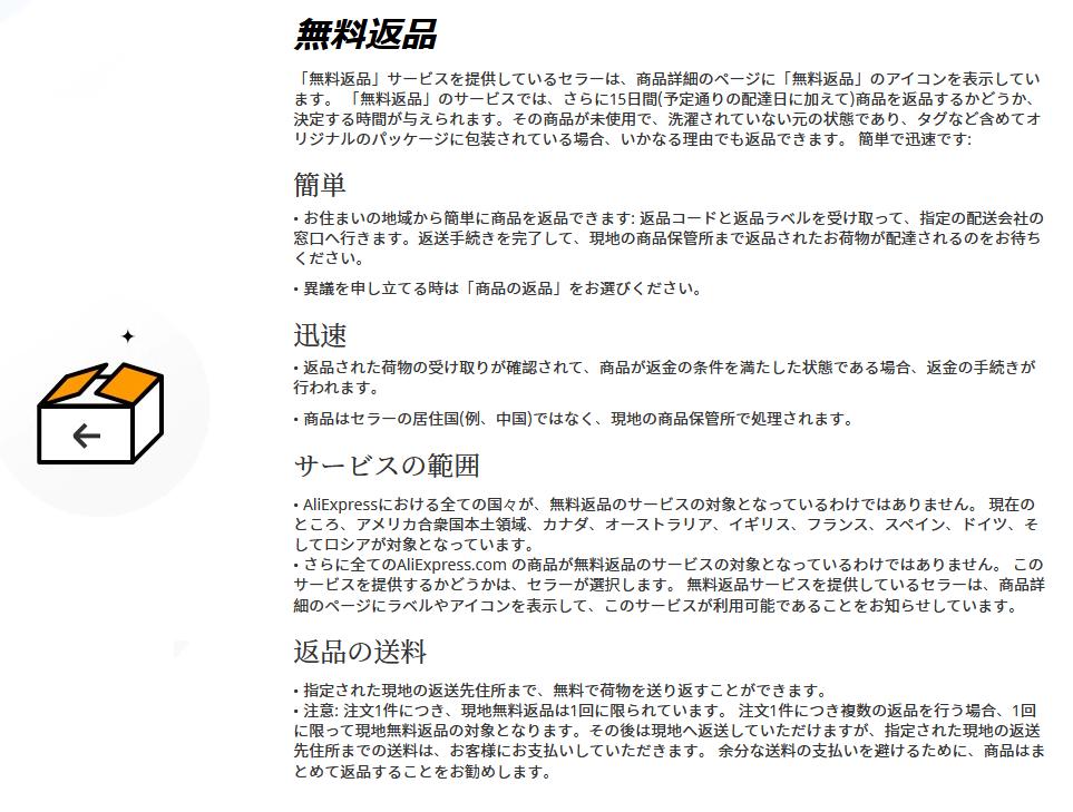 【XIDU公式ストア】Aliexpress10周年記念セール