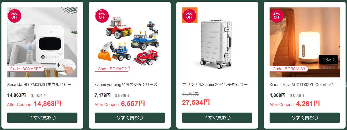 Xiaomi 20インチ旅行スーツケース