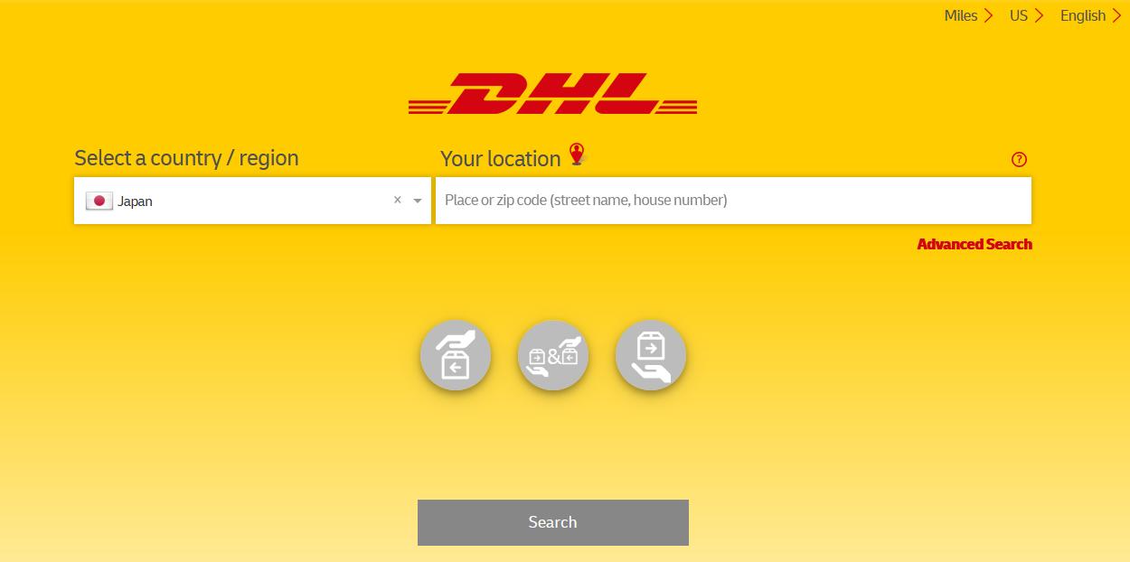 DHLの集荷場所をチェック