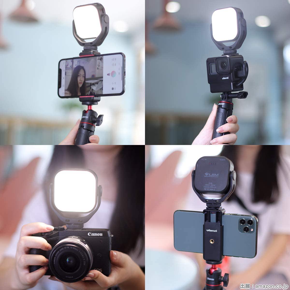 ビデオライト