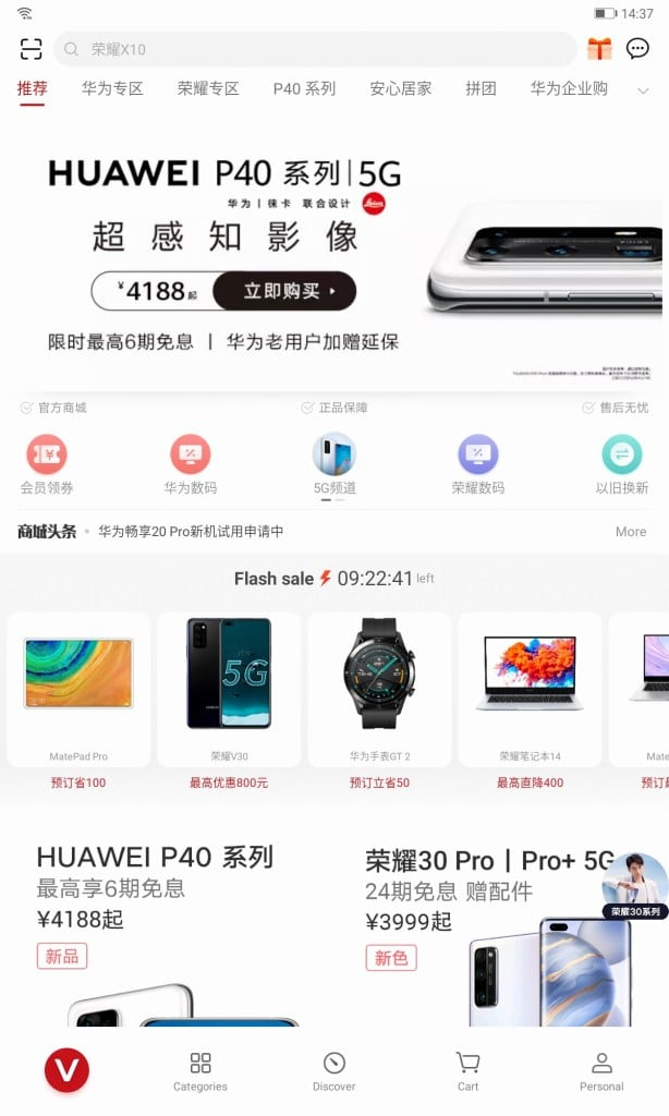 Huawei MatePad BAH3-W09