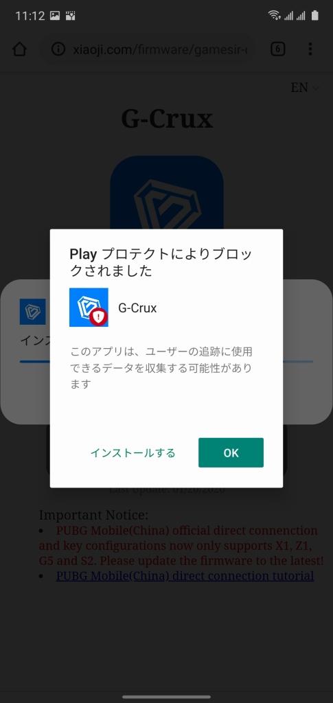 gamesir キーボード