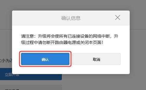 Xiaomi ルーター