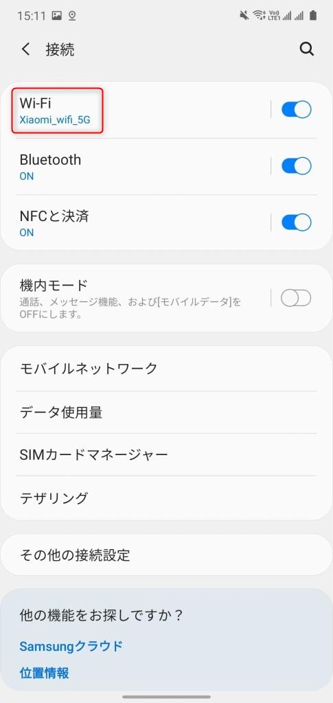wifi6 対応 ルーター