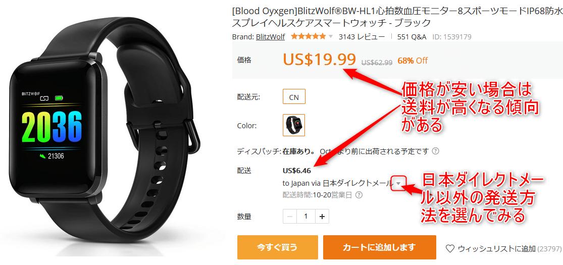 日本ダイレクトメール 料金