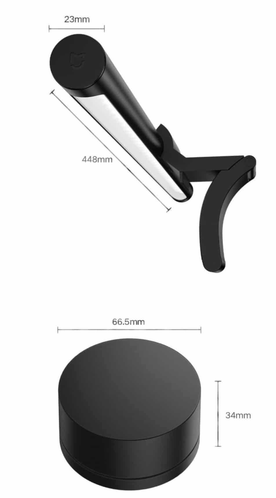 Xiaomi モニターライト