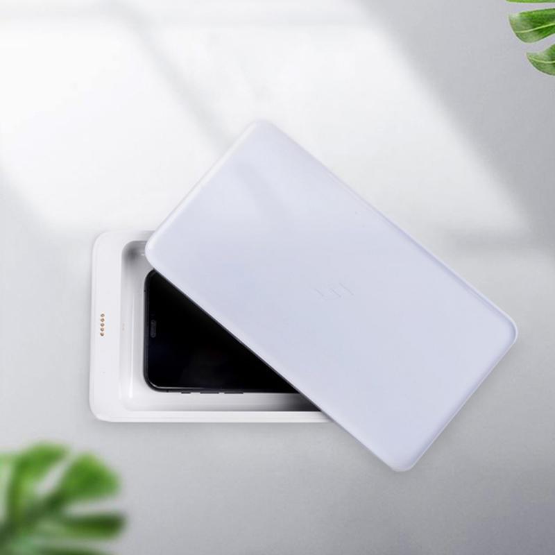 Xiaomi Youpin UV殺菌
