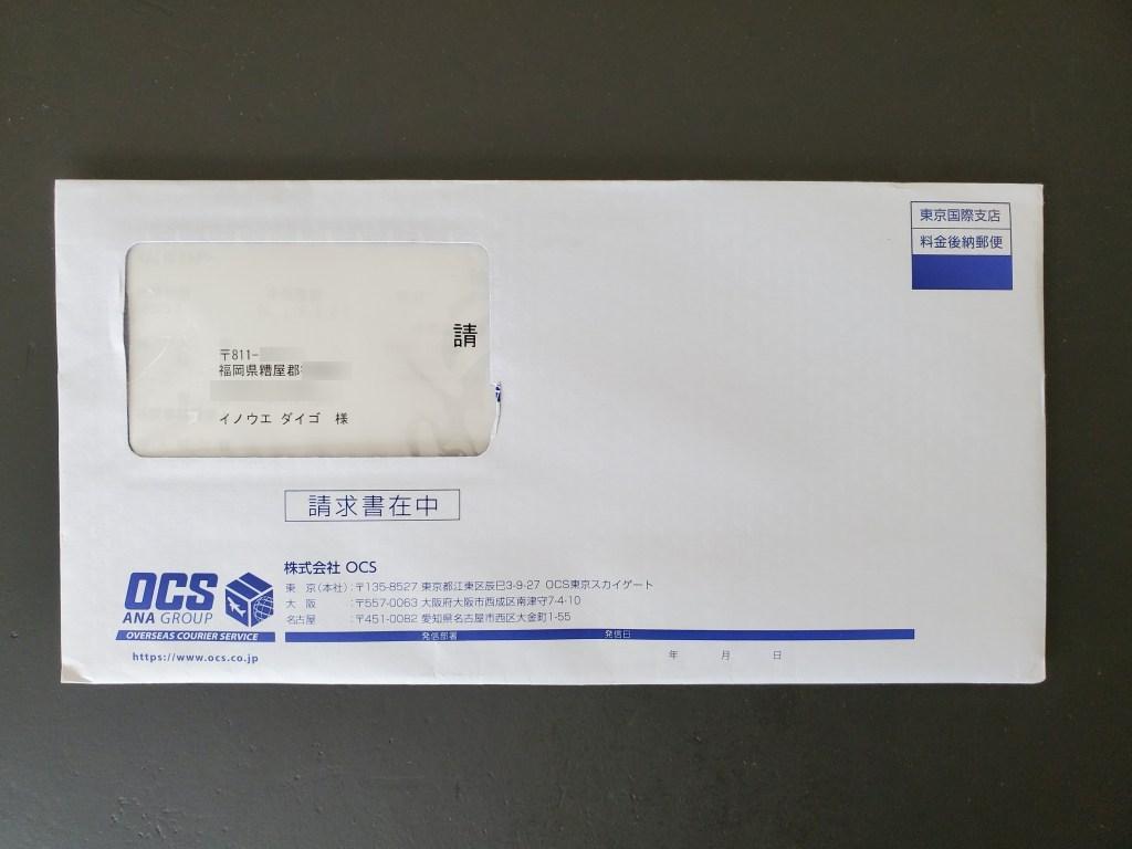 Banggood 日本ダイレクトメール