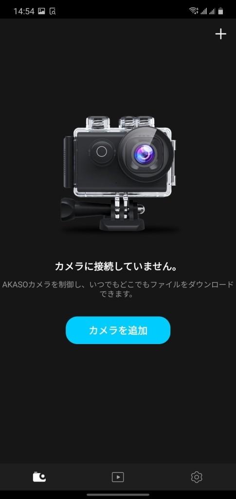 AKASO Keychain