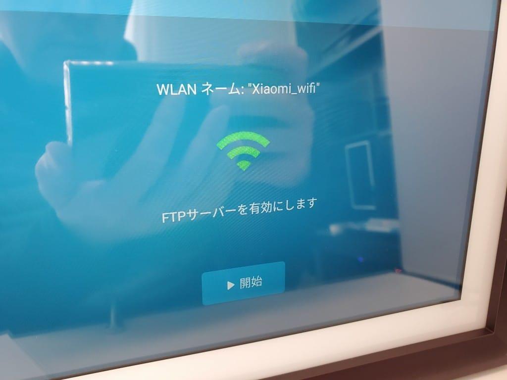 Dragon Touch デジタルフォトフレーム