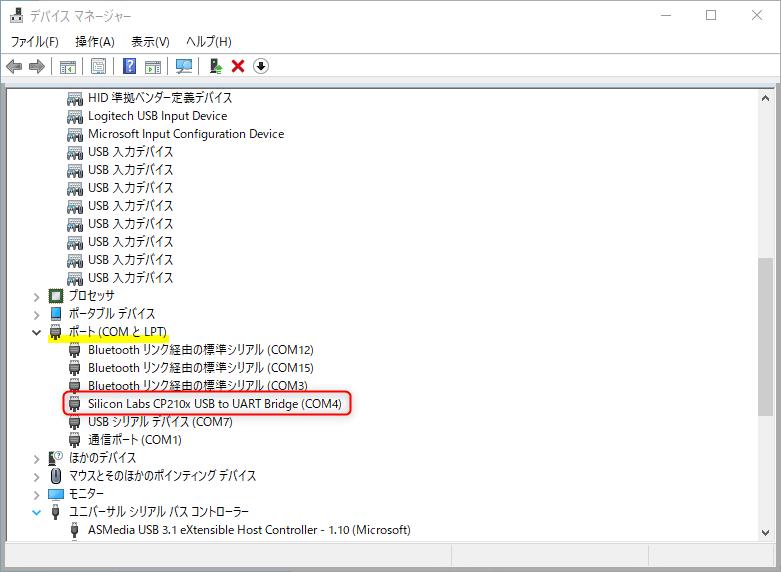 M5Burner ダウンロード