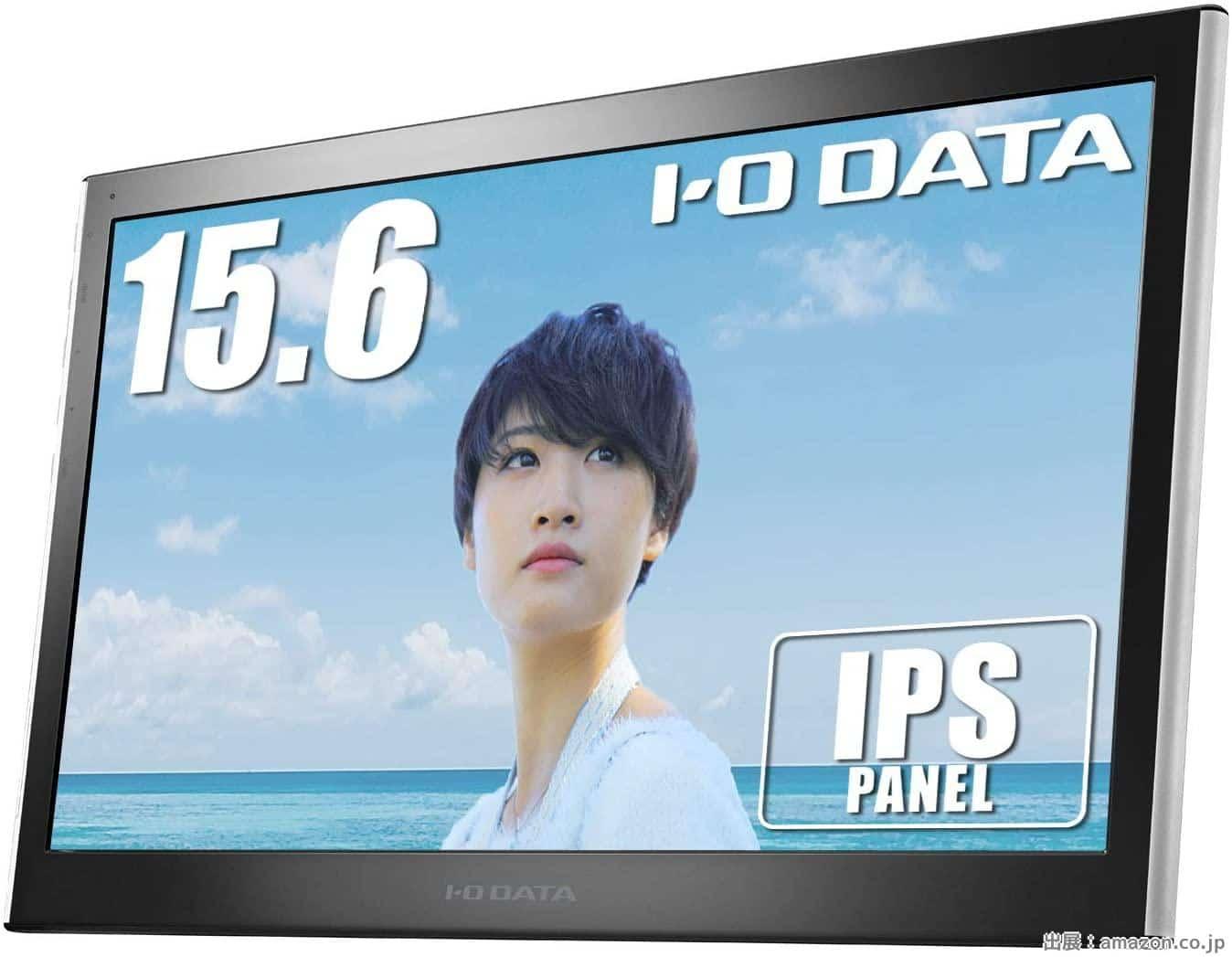 I-O DATA LCD-MF161XP