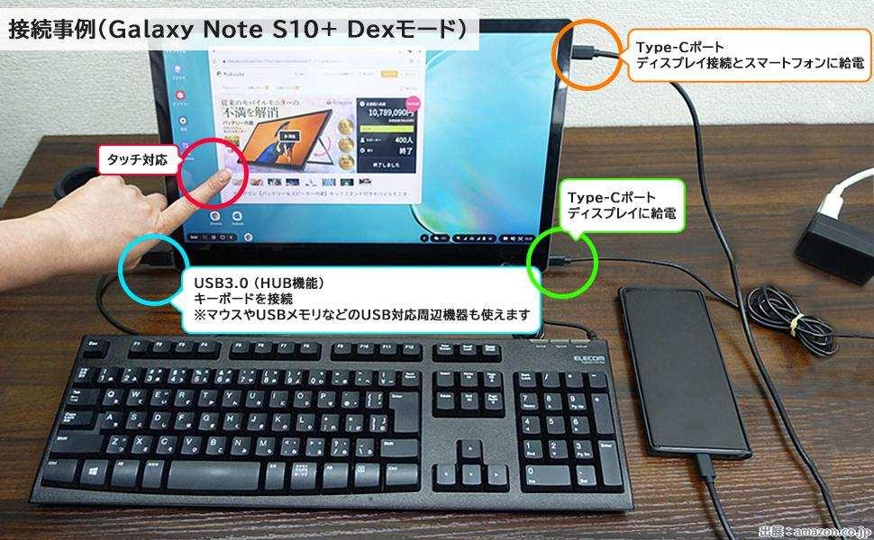 テックワンPD01 モバイルモニター