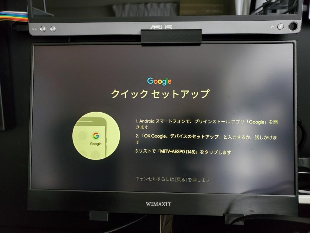 Xiaomi Mi TV リモコン