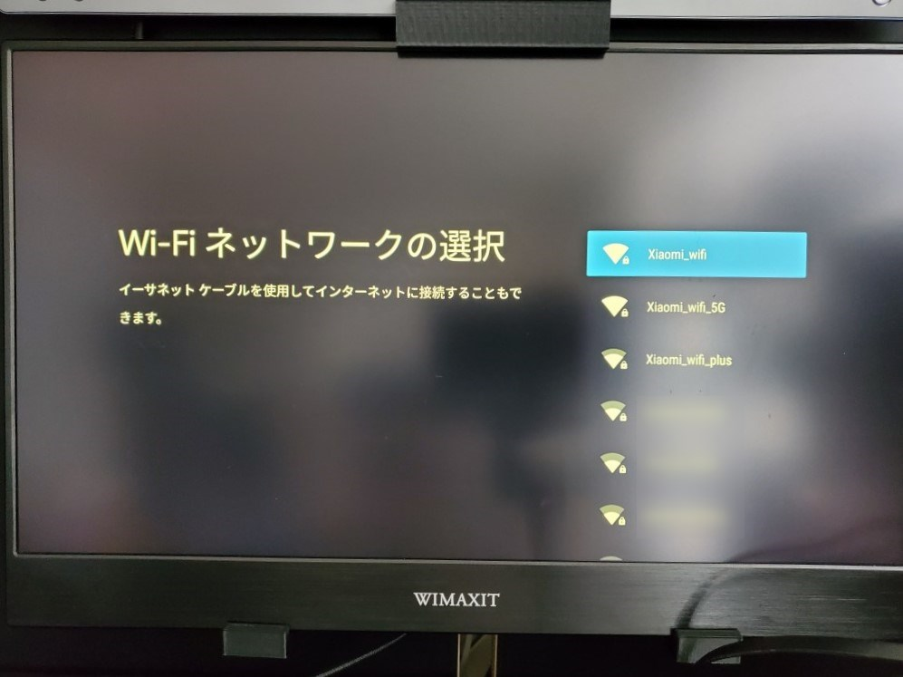 Xiaomi Mi TV Netflix
