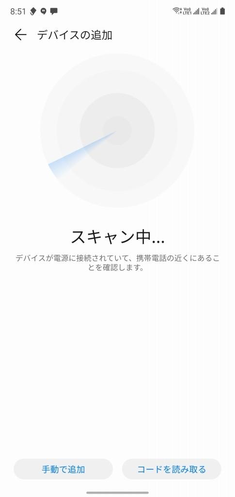 Huawei Usmile 電動歯ブラシ