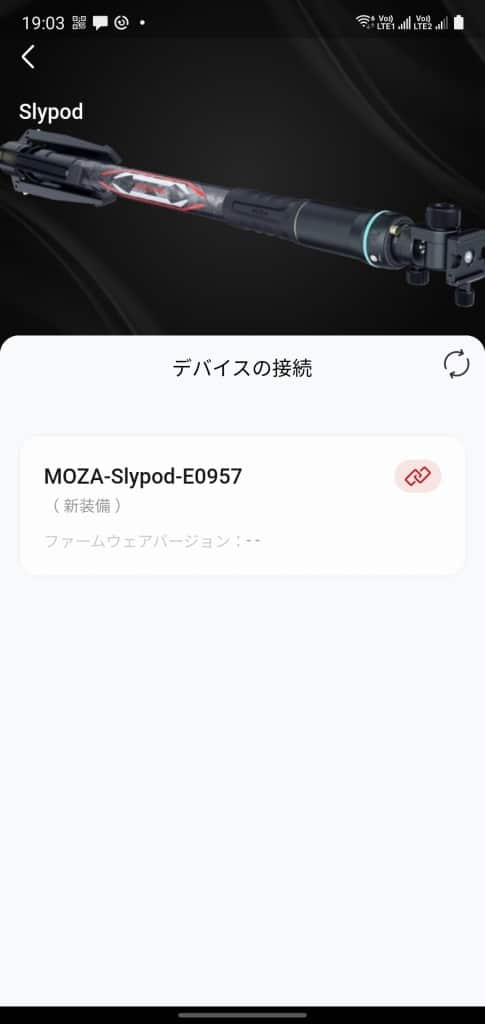MOZA Slypod E カメラスライダー