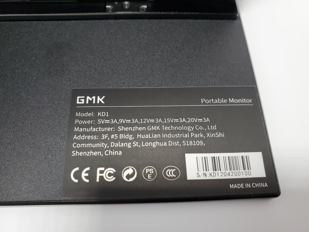 4Kモバイルモニター GMK KD1