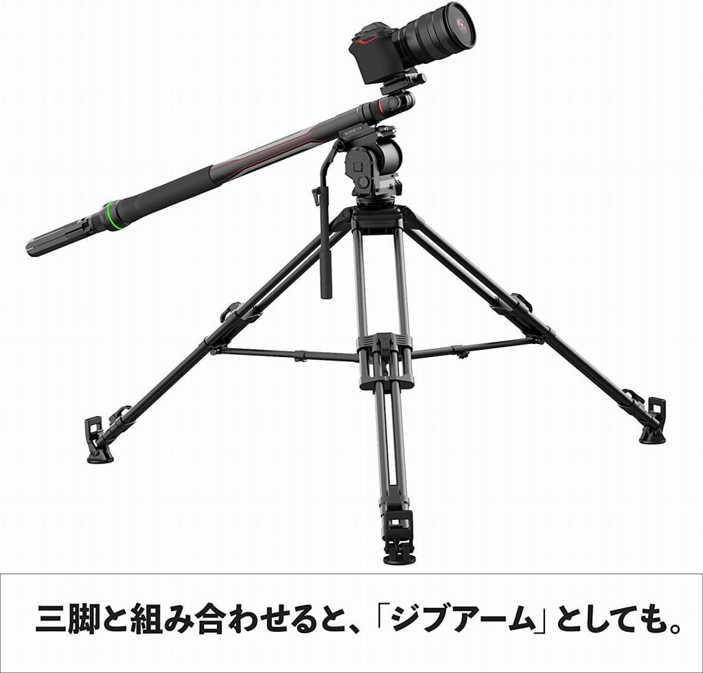 MOZA Slypod E 電動カメラスライダー