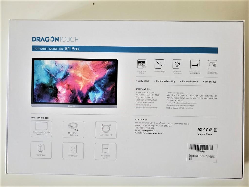 DragonTouch 4Kモバイルモニターの特徴