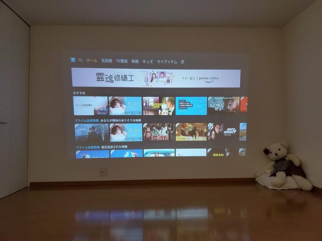 Xiaomi Wanbo ポータブルプロジェクターX1