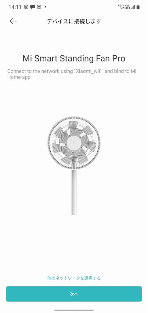 Xiaomi バッテリー式 扇風機