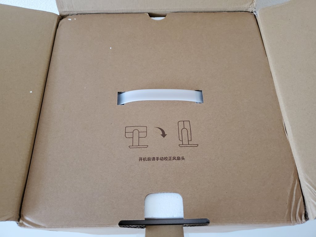 Xiaomi 上下左右 首振り サーキュレーター