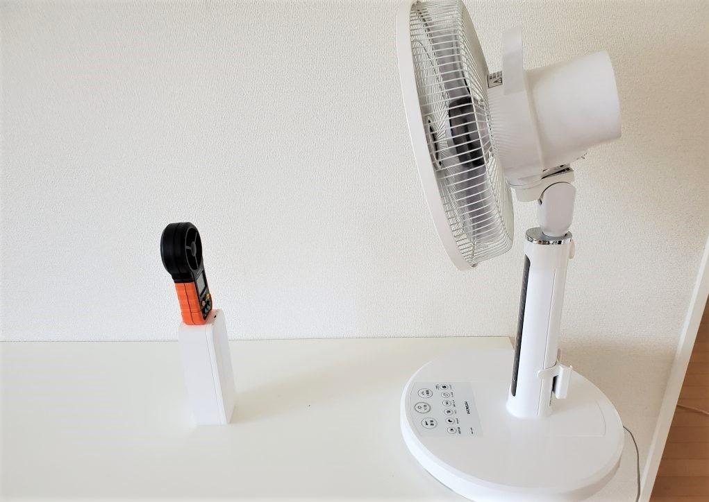 日立リビング扇風機