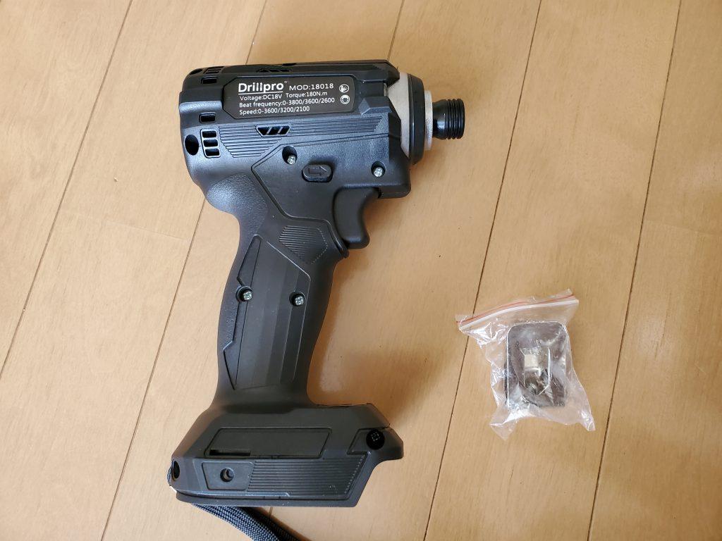 マキタ互換 Drillpro インパクトドライバー