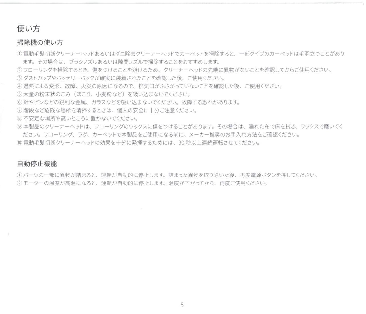 Xiaomi shunzao Z11 PRO コードレス掃除機