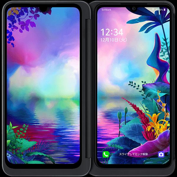 LG G8X ThinQ Snapdragon 855 8コア