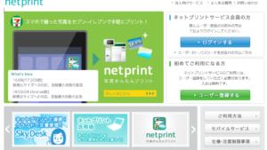 http://www.printing.ne.jp/index.html